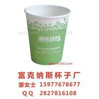 \'广西贺州广告纸杯定做,广西贺州广告纸杯制作厂家\'