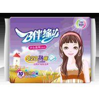 厂家供应伴缘卫生巾无荧光剂10片夜用加长420mm棉面