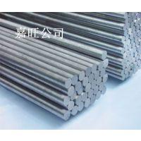 DT8C电工纯铁带 DT8C电工纯铁卷带 太钢纯铁光亮薄带