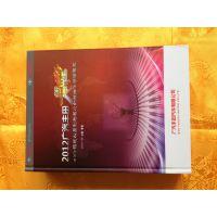 广州天河产品包装印刷制作/CD盒/包装盒身瓶身标签说明印刷/一件起印/送货上门