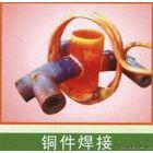 薄壁钻头空心钻头高频焊接设备高频钎焊机