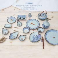 三分创意陶瓷碟子日式餐具味碟调料碟酱油碟碗芥末碟小吃碟创意款