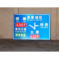咸阳警告标志牌咸阳标牌厂铝板加工18629004099