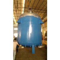 供应诺星广西碳钢反应釜 中山不锈钢内盘管反应釜