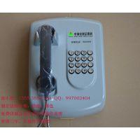 中国农信社专用电话机自助电话客服热线电话柜员机取款机专用电话机 艾弗特