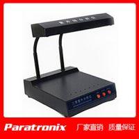 紫外线透光率分析仪/便携式三用紫外线分析仪