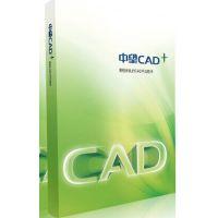 中望CAD 2015标准版, 国产CAD领导品牌,中望二维设计软件
