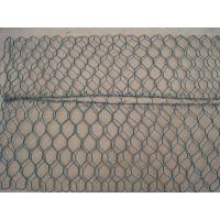 PVC包塑生态格宾网边坡防护石笼网-安平格宾网品牌镀锌含量200-550g