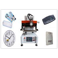 小型丝网印刷机厂家报价 小型丝印机2030D