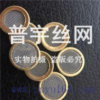 品牌普宇铜包边过滤片铜边圆形滤网价格适用对象化学药品