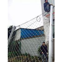 边坡防护网被动网厂家,被动网安装