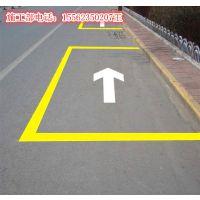 苏州常温马路划线漆生产厂家