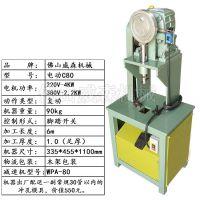 广东佛山威森机械供应:优质不锈钢电动冲孔机模具、圆管冲弧机、 百叶窗打眼机、厂价热卖
