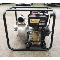 翰丝品牌 2寸柴油高压力自吸泵 50口径