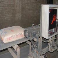呼和浩特水泥袋日期批号喷码机包头鄂尔多斯SQ/2水泥厂化工厂编织袋喷码机