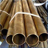 定做大口径H65黄铜无缝管-惠州厚壁挤压H59黄铜管报价