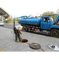 泰州姜堰市清理化粪池公司-抽粪