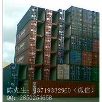 泰国海运公司发货到泰国物流