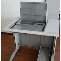 翻转电脑桌,电教室家具,电教台
