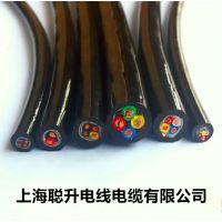 防海水电缆厂家、聚氨酯型号定制电缆