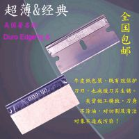 美国进口刀片American line66-0089正品单面安全刀片刃口平整稳定009RD