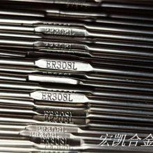 不锈钢焊丝ER307
