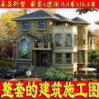 北京万科法式房屋设计图