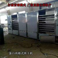 宁津大祁输送设备公司生产正捷箱式食品烘干机 耐腐蚀抗老化烘干机