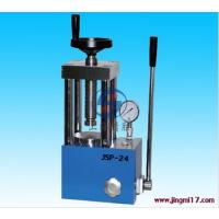 JSP-24实验室小型油压机_24吨台式粉末压片机|全国联保