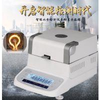 食品水分测试仪