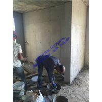 混凝土面层保护材料正祥SCA防护保护剂