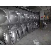 吉盛厂家不锈钢水箱水箱冲压板生产加工安装服务