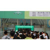 第17届济南金诺国际家具博览会(济南家具展)