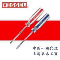 日本威威VESSEL一字螺丝刀十字手动螺丝刀带磁性水晶耐油6300系列