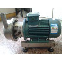 BAW卫生级离心泵 卫生离心泵 不锈钢卫生泵