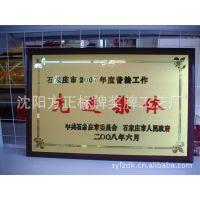沈阳加工钛 腐蚀铜牌 制作厂牌 公司标牌 不锈钢腐蚀