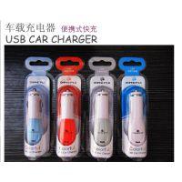 车载点烟器带USB迷你充电器充电器C02便携万能手机炫彩充电源器