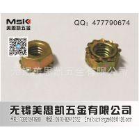 厂家现货供应带齿螺母 K帽  M6  M8  规格齐全 长期供货