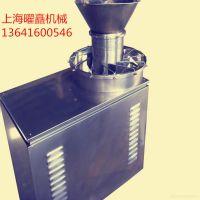 YK160摇摆颗粒机,旋转制粒机,干法造粒机,专业生产