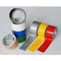 义乌透明胶带、丽水布基胶带、宁波PET高温胶带ZNL-JD-002