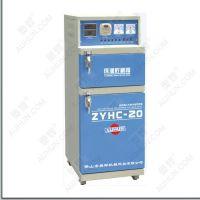 20KG电焊条烘干箱ZYHC-20远红外电焊条烘干炉焊条保温箱烘干机