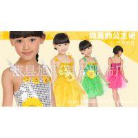 新款女童现代舞表演服装亮片纱裙幼儿舞蹈服 儿童爵士舞演出服装
