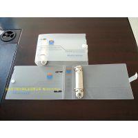 制作塑料文件夹厂家 深圳资料夹 环保PP料 个性定制