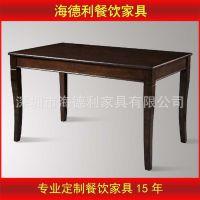 【厂家供应】实木餐桌  四角餐桌  原木家用餐桌椅  现货特价