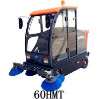 扫地机,无尘扫地机,市政和环境卫生机械扫地车----浙江路驰洁