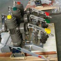 国家电网合作厂家ZW32-12f户外高压真空断路器