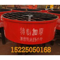 批发350立式平口搅拌机 小型混凝土搅拌机械 强制式混凝土搅拌机