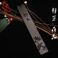【静气.荷花】黑檀木红木书签 定制创意中国风古典木质复古书签