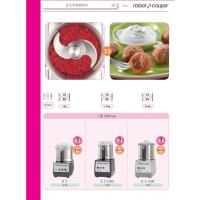 robot coupe切碎搅拌机特价推广——法国进口餐饮电器设备汇总