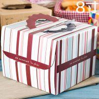 韩国DIY 高级8寸时尚条纹蛋糕盒 生日手提蛋糕 各色礼盒 包装纸盒
